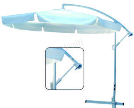Чадър алуминий
